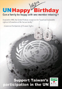 Taiwan Advertisement for participating in (join, enter) the United Nations (UN) , UNHAPPY