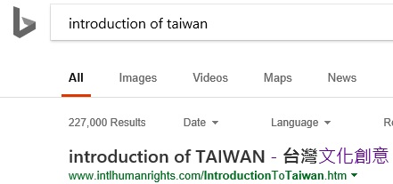 "No.1 ""introduction of Taiwan"" on US Bing"