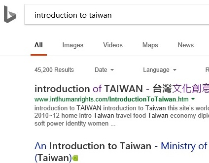 "No.1 ranking ""introduction to Taiwan"" on US Bing"