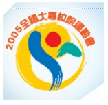 logo by National ChungCheng university, Taiwan
